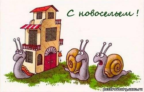 http://pozdravburg.ucoz.ru/_si/0/14964621.jpg
